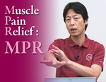 Muscle Pain Relief:MPR − 上肢・体幹・下肢へのアプローチ −