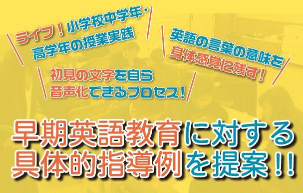 横浜創英高校・常光先生にみる「生きた音楽」のつくり方