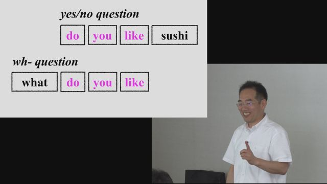 授業の様子