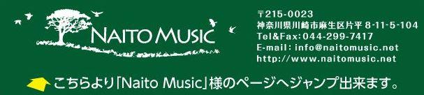 naito music