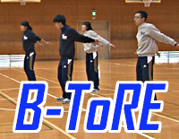 Beat Training B-ToRE<br />